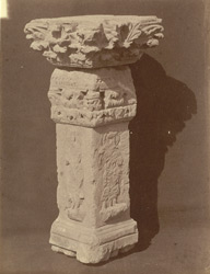 Small sculptured pillar, Peshawar District